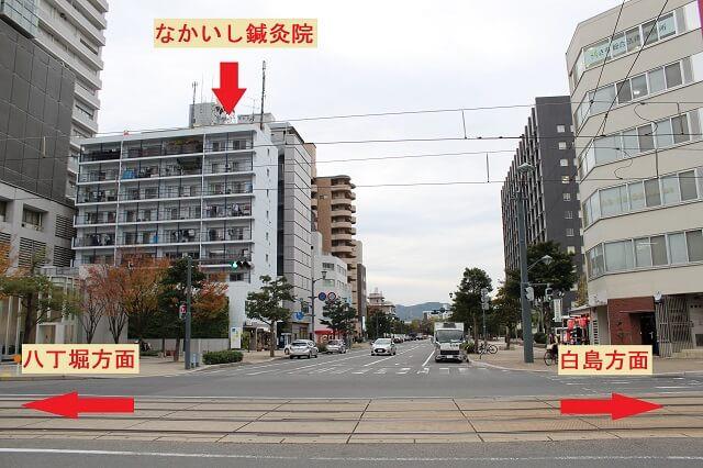 広島市中心部から徒歩圏内の好立地で土日営業